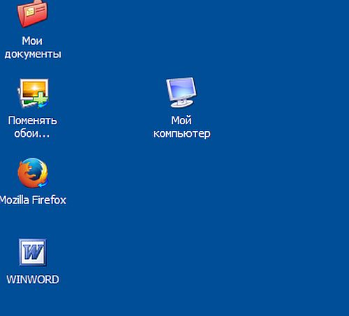 Дефрагментация жесткого диска - мой компьютер