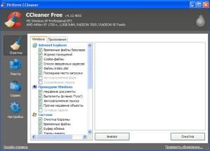 оптимизация ccleaner