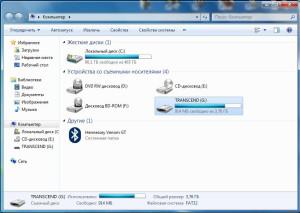 флешка на вкладке мой компьютер