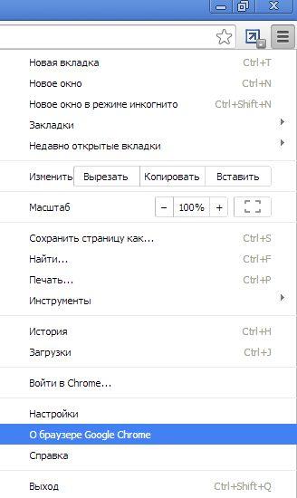 o-google-chrome