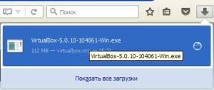 virtualbox запуск программы