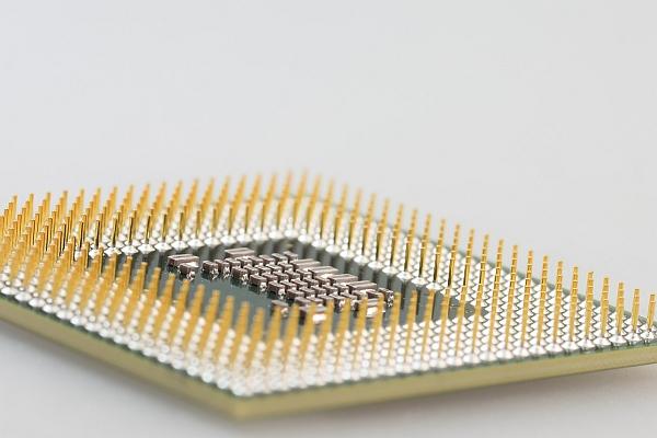 processor-logo