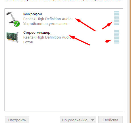 104Почему скайп не работает на windows 10