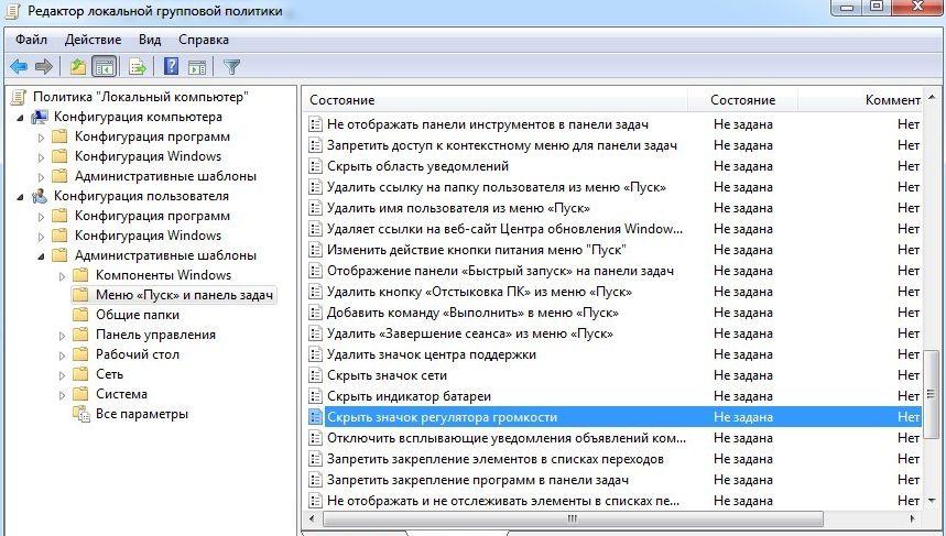 Как сделать значок на панели задач - Vdpo85.ru