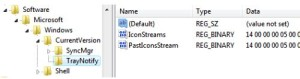 Удаление параметров IconStreams и PastIconStreams