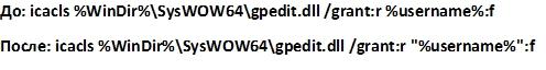 внесение изменений в файл запуска