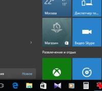 vse-prilozheniya-windows-10