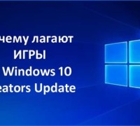 lagayut-igry-na-windows-10