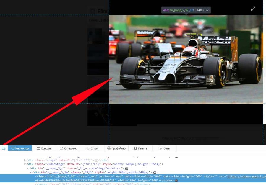 кликните на значок указателя, затем в окно видеоплеера