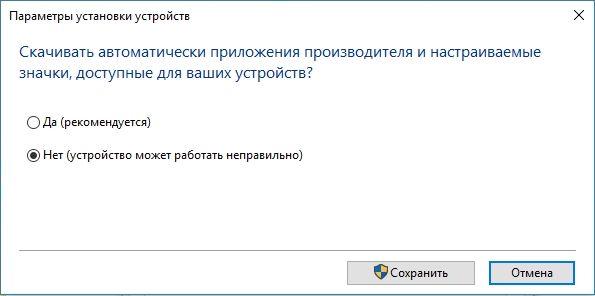 skachivat-avtomatichecki-prilozheniya