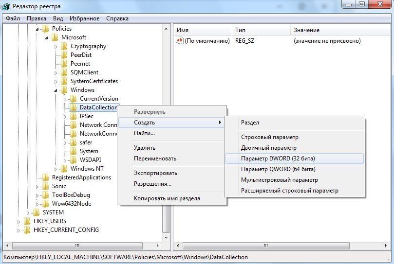 sozdat-parametr-dword-32-bit