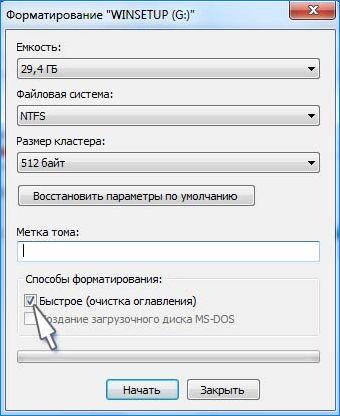 Отмечаем быстрое форматирование