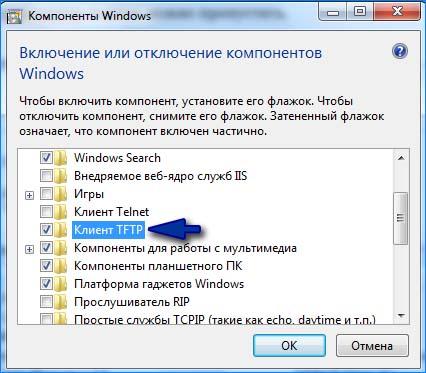 TFTP сервер Windows 10: пошаговая настройка